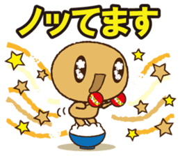 Japanese food 'Nattou' character sticker #1854044