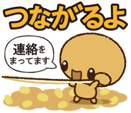 Japanese food 'Nattou' character sticker #1854045