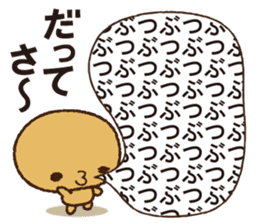 Japanese food 'Nattou' character sticker #1854046
