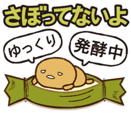 Japanese food 'Nattou' character sticker #1854048