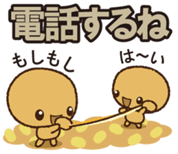 Japanese food 'Nattou' character sticker #1854049