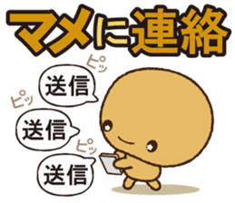 Japanese food 'Nattou' character sticker #1854051