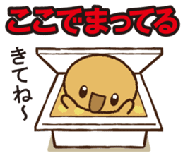 Japanese food 'Nattou' character sticker #1854052