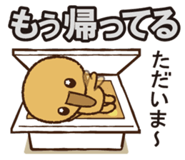 Japanese food 'Nattou' character sticker #1854053