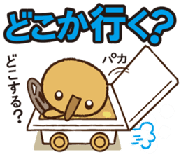 Japanese food 'Nattou' character sticker #1854054