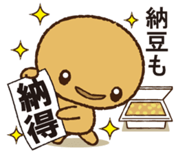Japanese food 'Nattou' character sticker #1854056