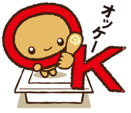 Japanese food 'Nattou' character sticker #1854057