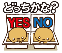Japanese food 'Nattou' character sticker #1854058