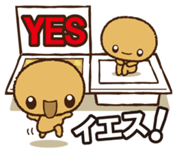 Japanese food 'Nattou' character sticker #1854059