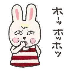 UZAMI-chan