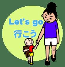 Bilingual sticker for families. sticker #1857727