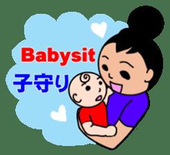Bilingual sticker for families. sticker #1857730