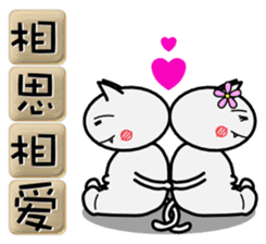 Useful four-character idioms for China sticker #1859981