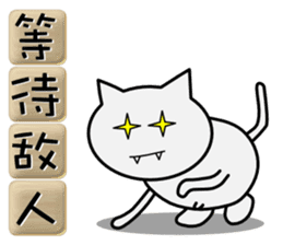 Useful four-character idioms for China sticker #1859984
