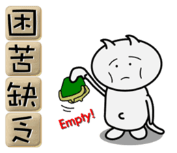 Useful four-character idioms for China sticker #1859994