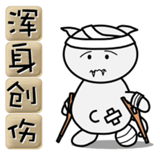 Useful four-character idioms for China sticker #1859995