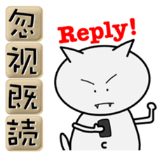 Useful four-character idioms for China sticker #1860000