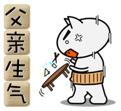 Useful four-character idioms for China sticker #1860003