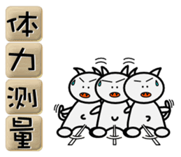 Useful four-character idioms for China sticker #1860018
