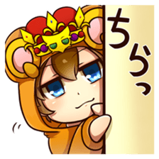 Quiz Kingdom sticker #1860640