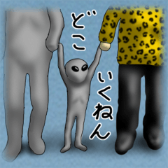 Alien born in Osaka.