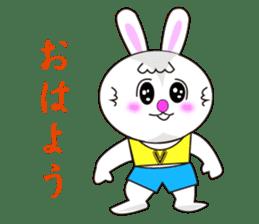 Rabbit (daily life conversation) sticker #1866821