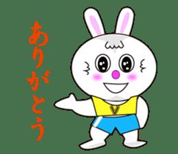 Rabbit (daily life conversation) sticker #1866822