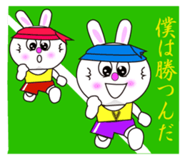 Rabbit (daily life conversation) sticker #1866823