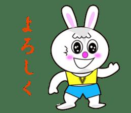 Rabbit (daily life conversation) sticker #1866824