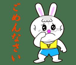 Rabbit (daily life conversation) sticker #1866825