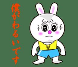 Rabbit (daily life conversation) sticker #1866826