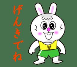 Rabbit (daily life conversation) sticker #1866829