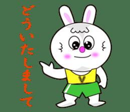 Rabbit (daily life conversation) sticker #1866830