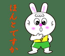 Rabbit (daily life conversation) sticker #1866831