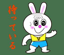 Rabbit (daily life conversation) sticker #1866836