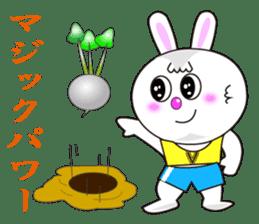 Rabbit (daily life conversation) sticker #1866845