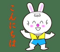 Rabbit (daily life conversation) sticker #1866849