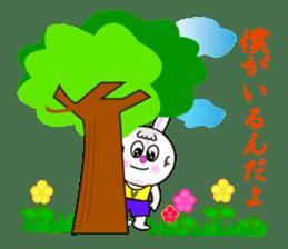 Rabbit (daily life conversation) sticker #1866855