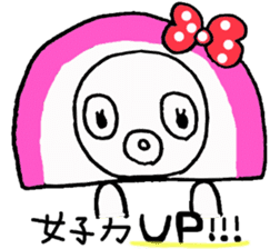 KAMABOKOCHAN sticker #1869488