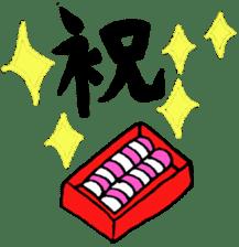 KAMABOKOCHAN sticker #1869493