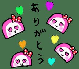 KAMABOKOCHAN sticker #1869500