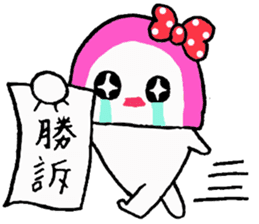 KAMABOKOCHAN sticker #1869504