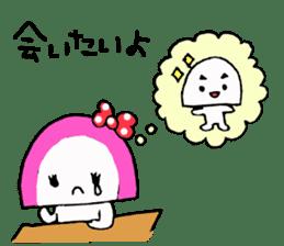 KAMABOKOCHAN sticker #1869507