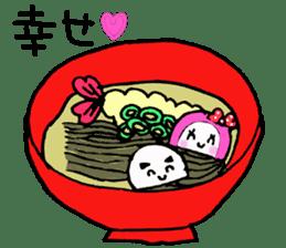 KAMABOKOCHAN sticker #1869508