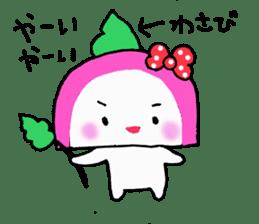 KAMABOKOCHAN sticker #1869512