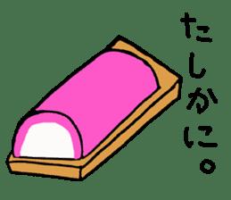 KAMABOKOCHAN sticker #1869515