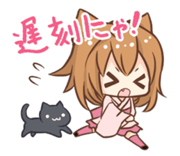 Nekomimi Survivor! sticker #1872114