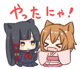 Nekomimi Survivor! sticker #1872124