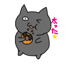 Cat comes fueled me. sticker #1876320