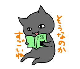 Cat comes fueled me. sticker #1876330
